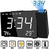 目覚まし時計 HQQNUO 置き時計 投影 時計 FMラジオ付き デジタル時計 大音量 投影180°調整可能 20個FMメモリー可能 温湿度表示 携帯充電可能
