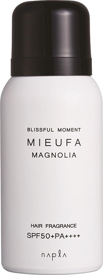 ナプラ ミーファ フレグランスUVスプレー マグノリア