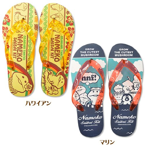 Your touch detective Mushroom Garden Beach Sandals (Hawaiian) (japan import)