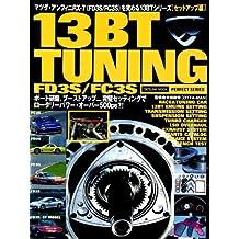 matsuda 13BT and FC3S FD3S chuning  part 2: matsuda  rotari aru ekkusu sebun chuningu sirizu (Japanese Edition)