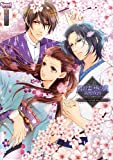 蝶の毒華の鎖 幻想夜話公式ビジュアルファンブック (Sweet Princess Collection)