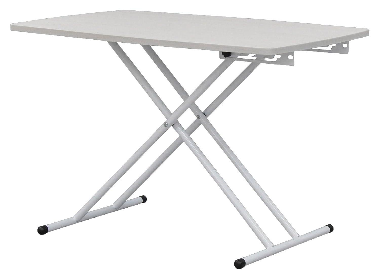 エイアイエス(AIS) 五段階昇降テーブル ホワイト LTT-200WH B077M7ZZ1M ホワイト ホワイト