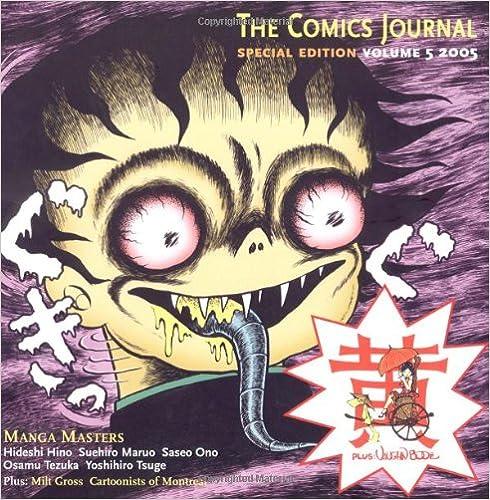 CJ Special: Winter 05 [Hino] (The Comics Journal)
