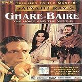 Ghare-Baire