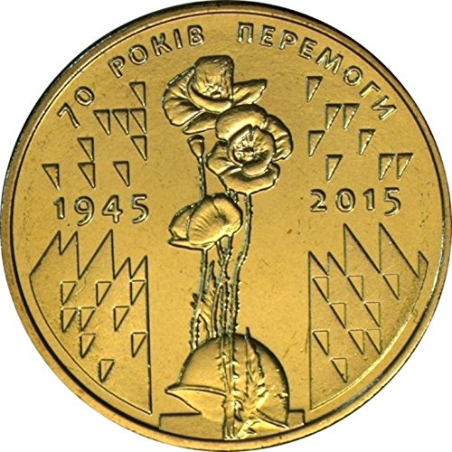 2015 UA 1 Hryvnia 70 Years of Victory. in WW2 1945-2015 Ukrainian Commemorative Coin 26mm Uncirculated