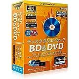 ディスククリエイター7 BD&DVD | 変換スタジオ7シリーズ | ボックス版 | Win対応