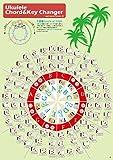 Jam's Ukulele UKU-02 / ウクレレ コード チェンジャー 椰子の木(5度圏つき) コード ウクレレ 簡単 変換 楽々