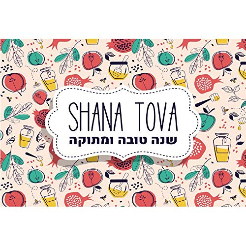 Laeacco Shana Tova Backdrop 7x5ft Rosh Hashanah Photography Background Cartoon Illustration Honey Pomegranate Apple Herbs Fruits Jewish New Year Decor Holiday Room Party Photo Prop Studio - Seven Treatment Herb