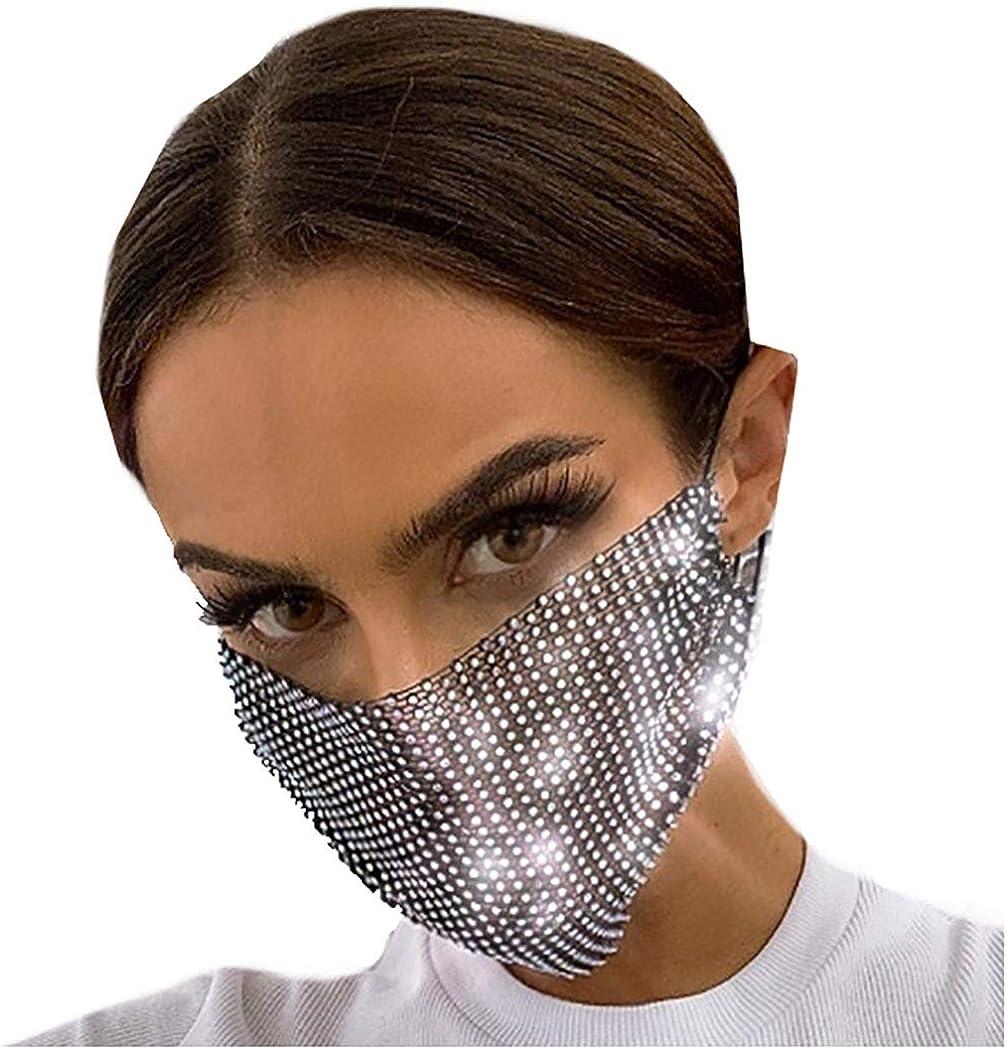 Barode Sparkly Rhinestone Mesh Mask Black Crystal Masquerade Ball Party Nightclub Face Masks Venetian Mardi Gras Jewelry for Women and Girls