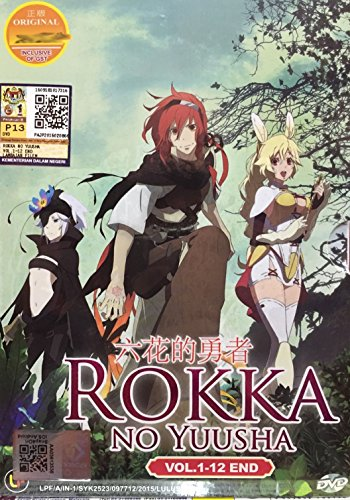 Rokka no Yuusha DVD Anime Eps. 1-12 End. / ENGLISH SUBTITLE