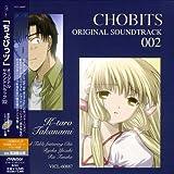 Chobits Original Soundtrack 002 (Original Soundtrack)
