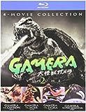 Gamera: Ultimate Collection V2 (4 Movie Pack) [Blu-ray]: Gamera vs. Guiron - Gamera vs. Jiger - Gamera vs. Zigra - Gamera: Super Monster