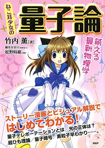 ?????? ??? ???????? (Japanese Edition)