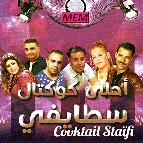 salim chaoui mp3 gratuit