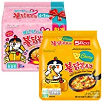 Limited Edition - Samyang Chicken Fried Noodles (10 Packs 5x Carbo & 5x Cheese) Hot Fusion Select