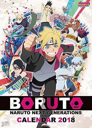 Boruto Naruto Next Generations Calendar Official Anime 2018 Japan Import