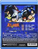 4-Getter Robo Vs Neo Getter Robo 1 [Blu-ray]