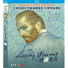 Loving Vincent (Region A Blu-Ray) (Hong Kong Version / Chinese subtitled) 情謎梵高
