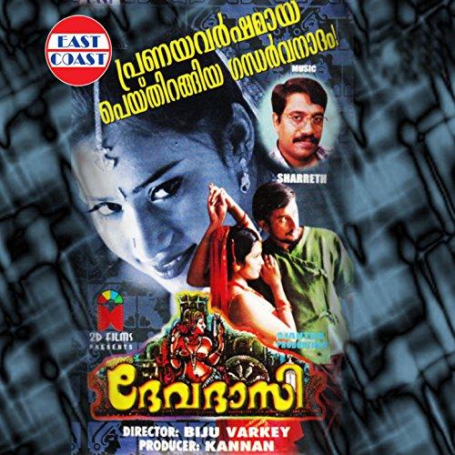 Yamuna Nadi Ozhukum by K. S. Chithra on Amazon Music