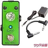Revol effects レヴォルエフェクツ エフェクター トレモロ KNOCK TREMOLO/ETR-01 サクラ楽器オリジナル パッチケーブルセット