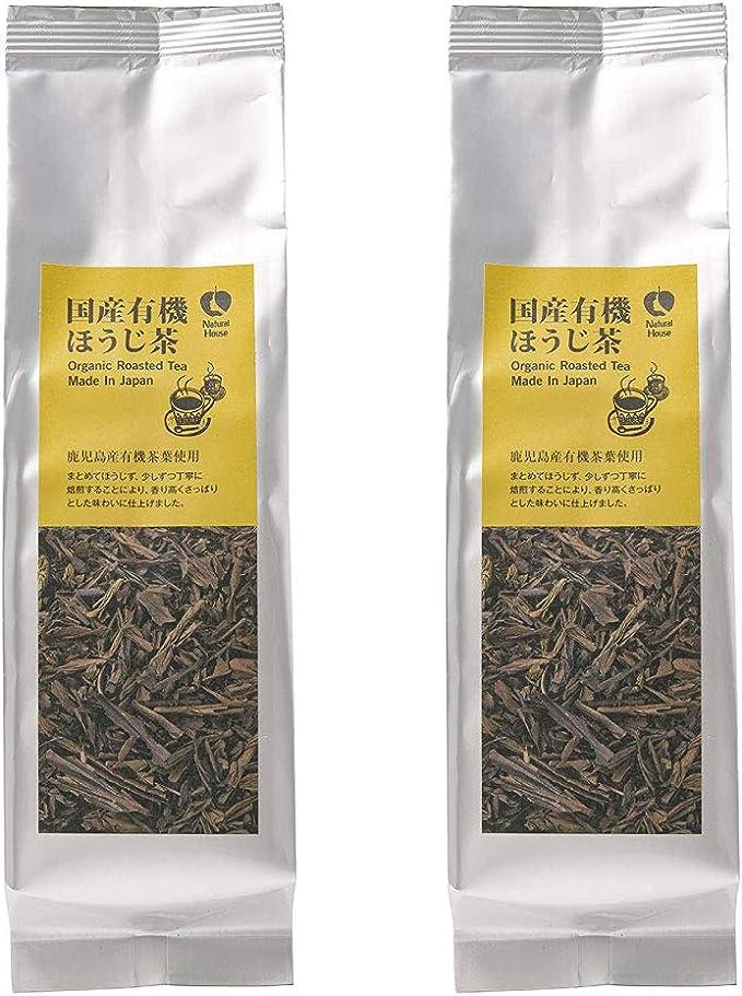 [ナチュラルハウス] 日本茶 有機 ほうじ茶 100g×2袋 オーガニック 有機栽培の茶葉を使用