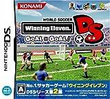 World Soccer Winning Eleven DS: Goal x Goal! [Japan Import]
