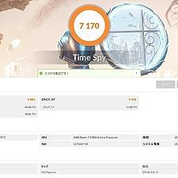 Amazon Co Jp Amd Ryzen 7 3700x With Wraith Prism Cooler 3 6 Ghz 8 Core 16 Thread 36mb 65w 100 box Ryzen 7 3700x Computers Peripherals