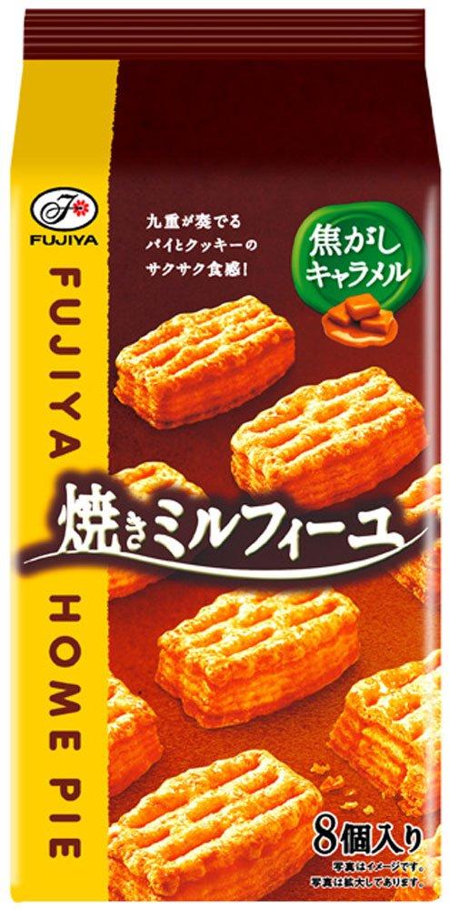 Fujiya pastel de milhojas de casa al horno (caramelo quemado) ocho bolsas X5: Amazon.es: Alimentación y bebidas