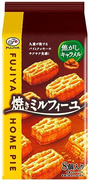 Fujiya pastel de milhojas de casa al horno (caramelo quemado) ocho bolsas X5