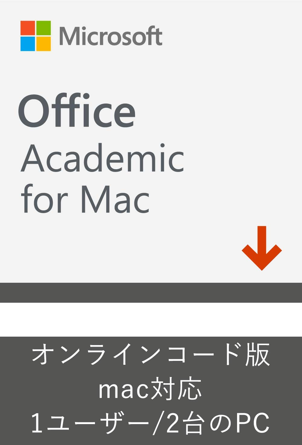 Office Academic 2019 for Mac
