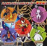 Pokemon-XY-DX02-Side-Y-Netsuke-Strap-Figure-Tomy-15-Mewtwo