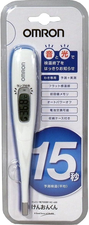 体温計 amazon