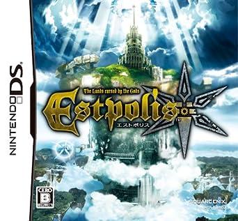 estpolis the lands cursed by the gods