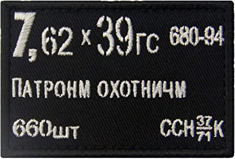 I Survive Entirely On Caffeine /& Hate Morale Patch Embroidered Military Applique Fastener Hook /& Loop Emblem