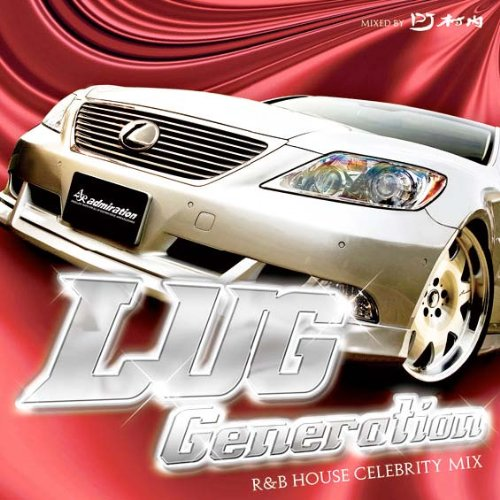 lug-generation-celebrity-rb-house-mix-mixed-by-dj