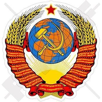 Amazon.com: SOVIET UNION Coat of Arms Badge Crest USSR ...