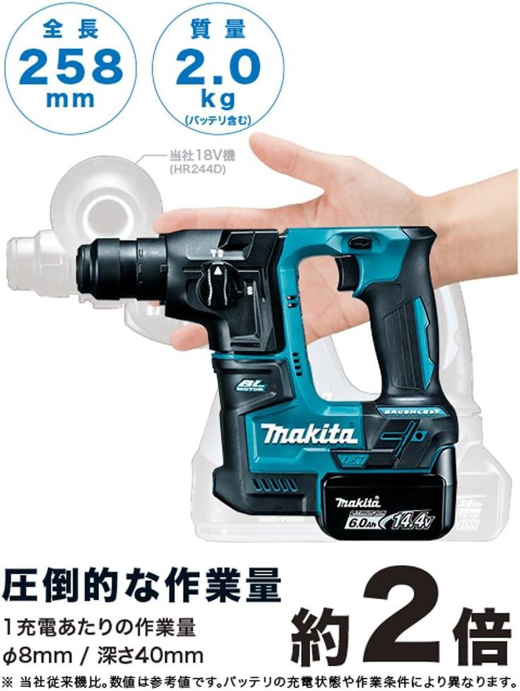 マキタ 17ミリ充電式ハンマドリル 14.4V HR170DRGX