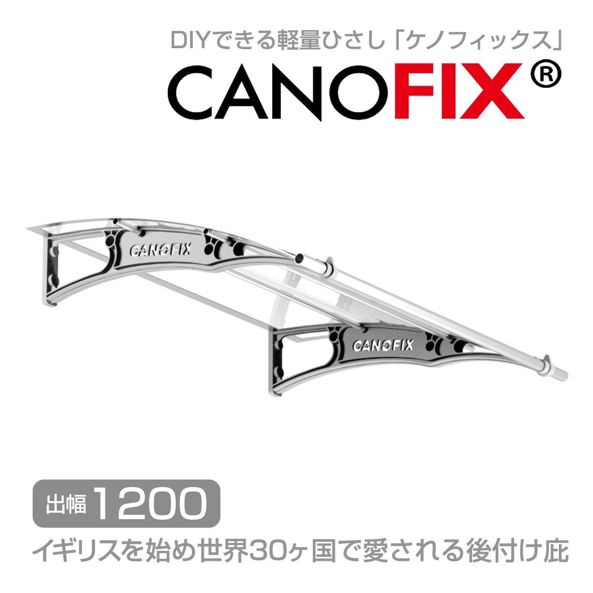 【日本総輸入元】DIY可能な後付けひさし ケノフィックス(CANOFIX) D1200 W1000/シート:グリン/ブラケット:ブラック B079HM3NXT 1000mm|ブラケット:ブラックシート:グリン ブラケット:ブラックシート:グリン 1000mm