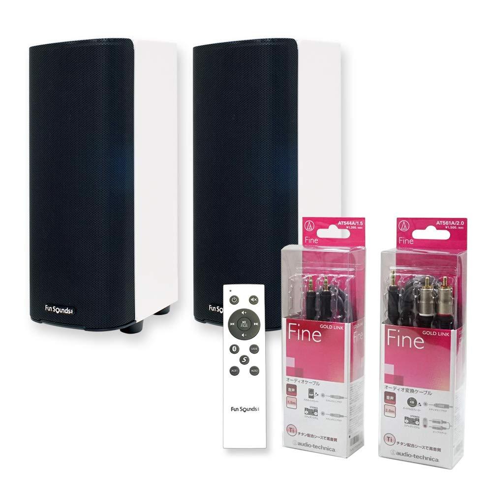 FunSounds Performance Stereo コンプリートパッケージ(パフォーマンスステレオ コンプリートパッケージ)【アクティブスピーカー/日本製オーディオパーツ使用/Bluetooth、有線接続/USBメモリー/SCMS-T対応】【メーカー保証1年/技適取得済】 B07N31RD9P