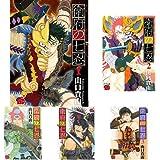 衛府の七忍 1-7巻 新品セット (クーポン「BOOKSET」入力で+3%ポイント)