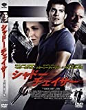 Movie - The Cold Light Of Day [Japan DVD] DZ-474