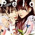 2ndシングル「Pelo」<初回限定盤>