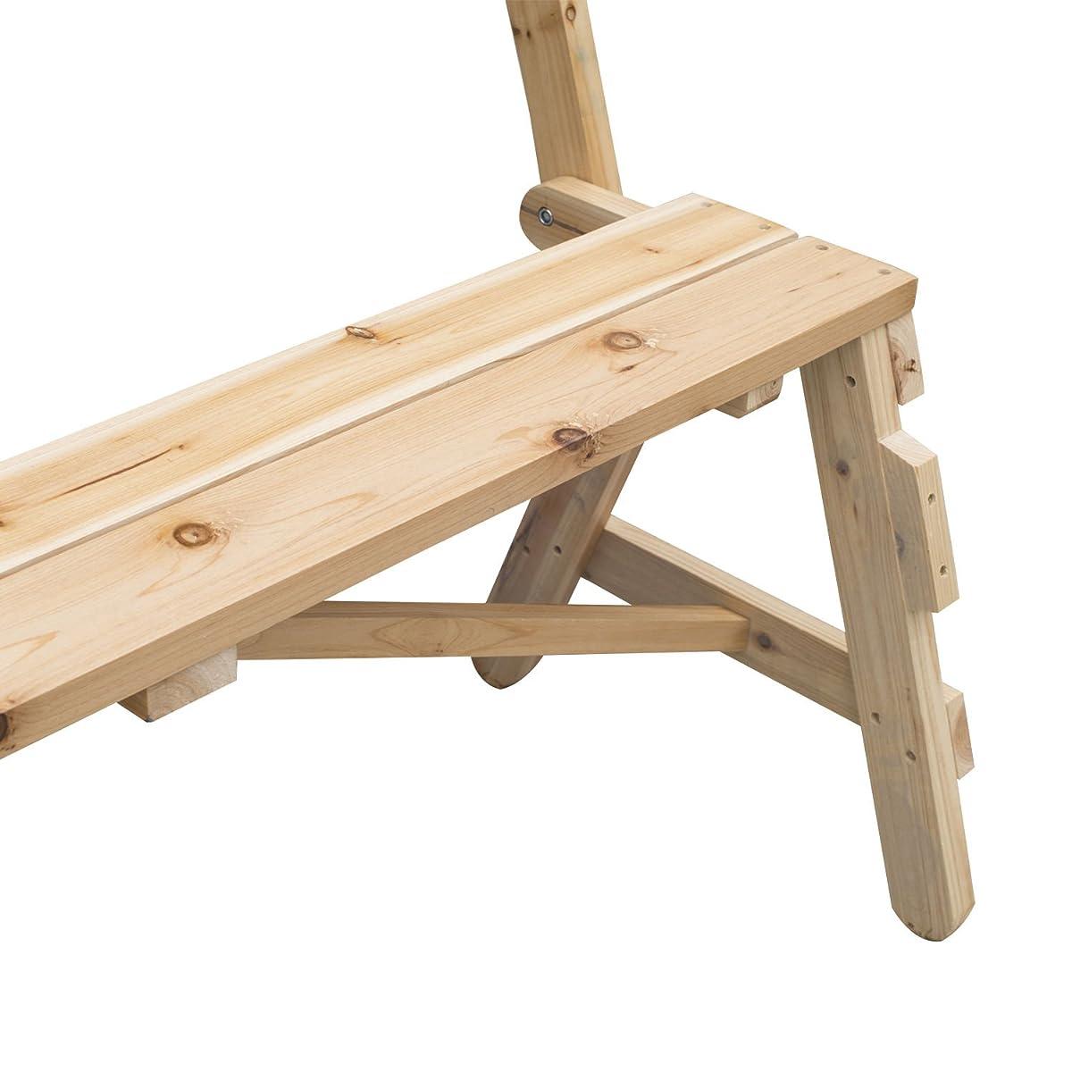 Outsunny 2 in 1 Convertible Picnic Table & Garden Bench