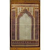 Prayer Rug - Wide Large Velvet Muslim Namaz Sajadah Janamaz Islamic Namaz Seccade Turkish Prayer Mat Carpet FREE CAP Geometric Gold