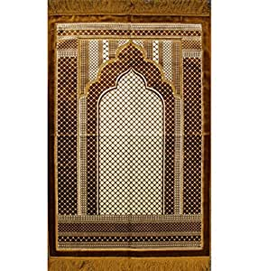 Amazon Prayer Rug
