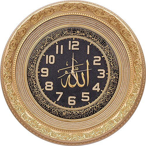 Islamic Wall Clock Large Hanging Decor Allah with Quran Ayat and Rhinestones 56cm Round (Gold/Black)