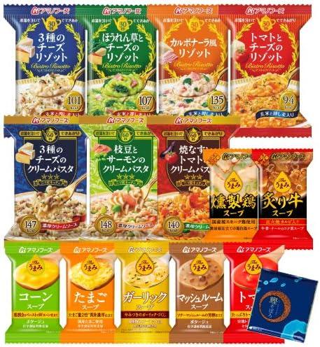 アマノフーズ フリーズドライ スープ パスタ リゾット 14種 21食 小袋鰹ふりかけ1袋 セット
