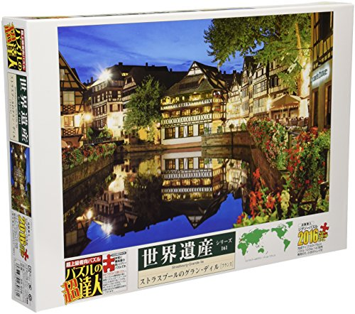 France - - 23-076 Grand Dill of 2016 Berry small piece Strasbourg super master of the puzzle (japan import) by Epoch (Berry Epoch)