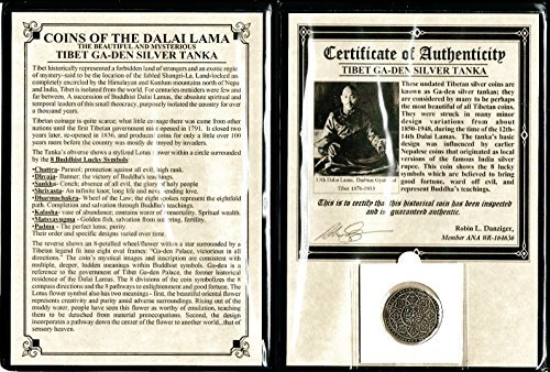1791 NP Tibet Tibet Silver Tanka Coin of the Dalai Lama with Album And Certificate Tanka Fine (Coin Lotus)