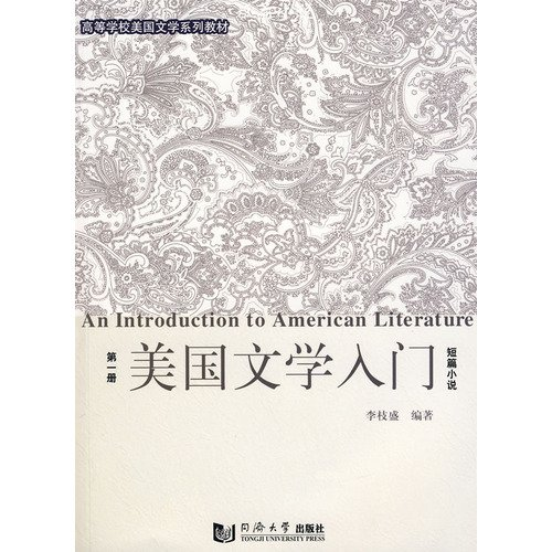 Download American literature started the first book of short stories(Chinese Edition) pdf epub